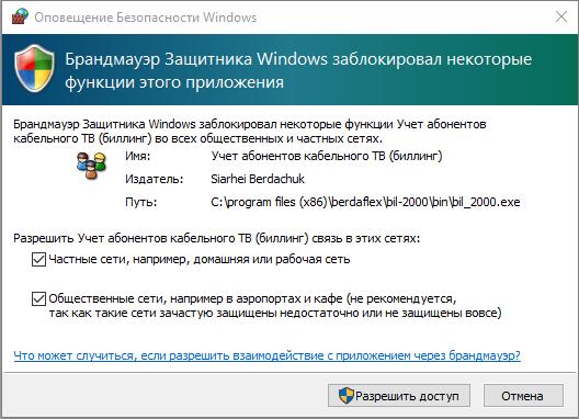 Подтверждение работы http сервера